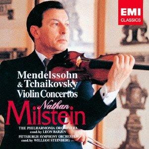 メンデルスゾーン&チャイコフスキー:ヴァイオリン協奏曲集 他