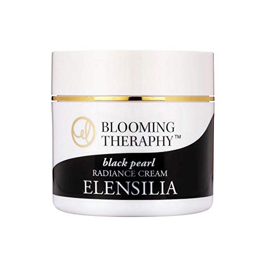 回転する品種なぜエルレンシルラElensilia 韓国コスメ ブルーミングセラピー黒真珠ラディアンスクリーム50g 海外直送品 Blooming Theraphy Black Pearl Radiance Cream [並行輸入品]