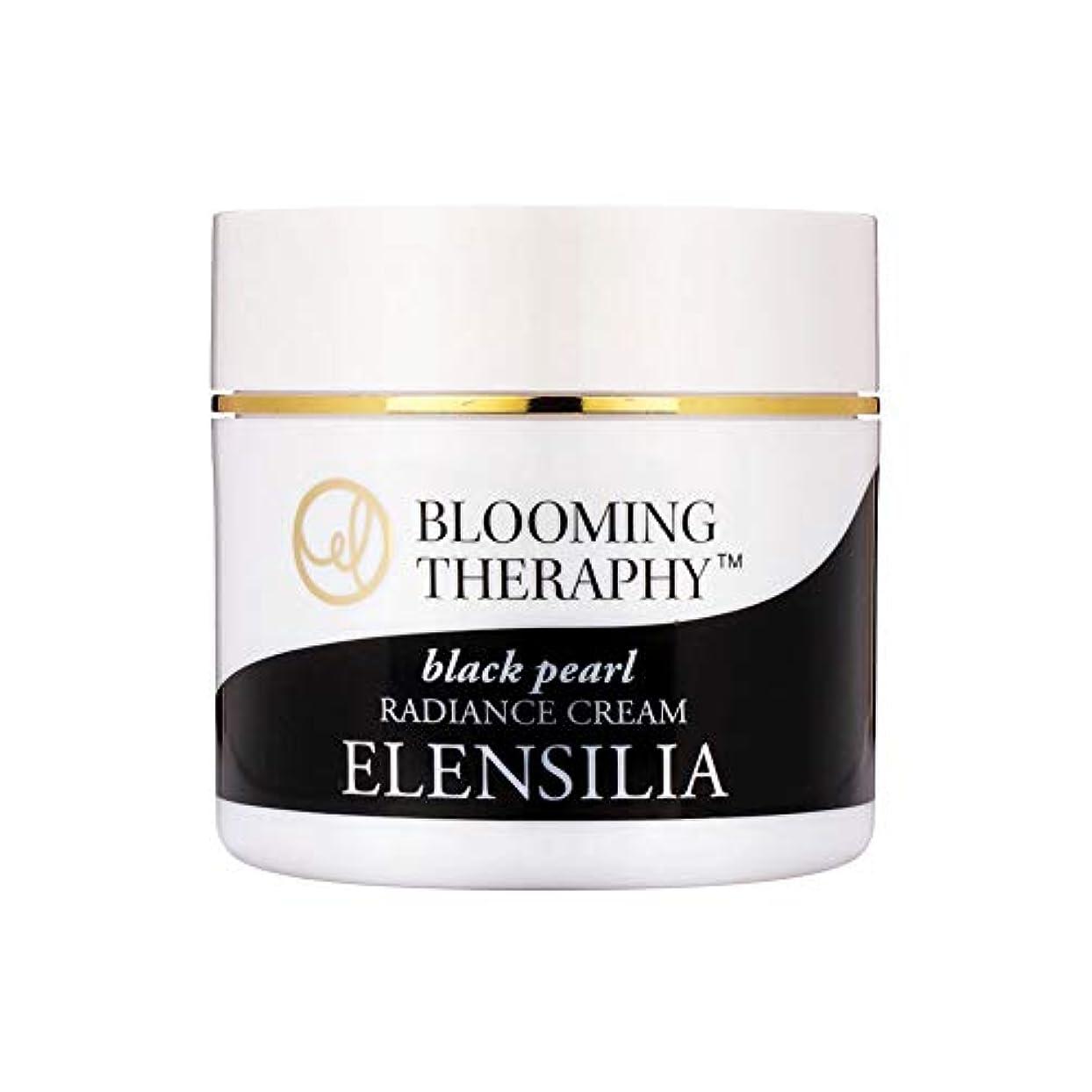 以内に応用デンマークエルレンシルラElensilia 韓国コスメ ブルーミングセラピー黒真珠ラディアンスクリーム50g 海外直送品 Blooming Theraphy Black Pearl Radiance Cream [並行輸入品]