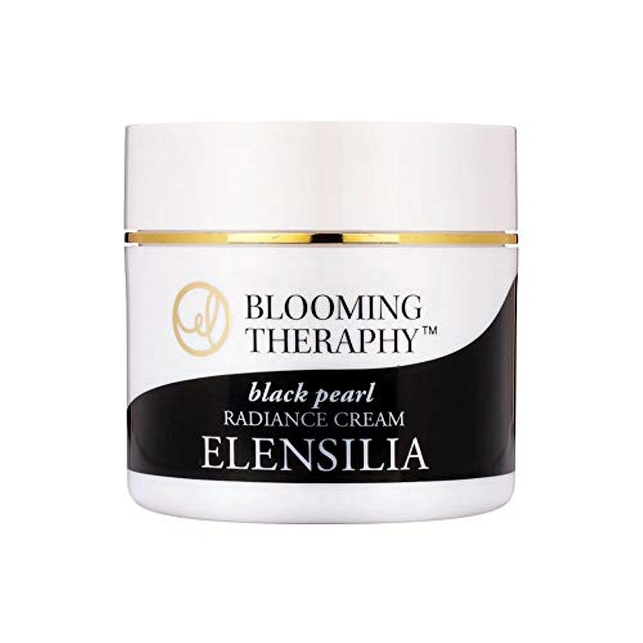 ボイド息を切らして革新エルレンシルラElensilia 韓国コスメ ブルーミングセラピー黒真珠ラディアンスクリーム50g 海外直送品 Blooming Theraphy Black Pearl Radiance Cream [並行輸入品]