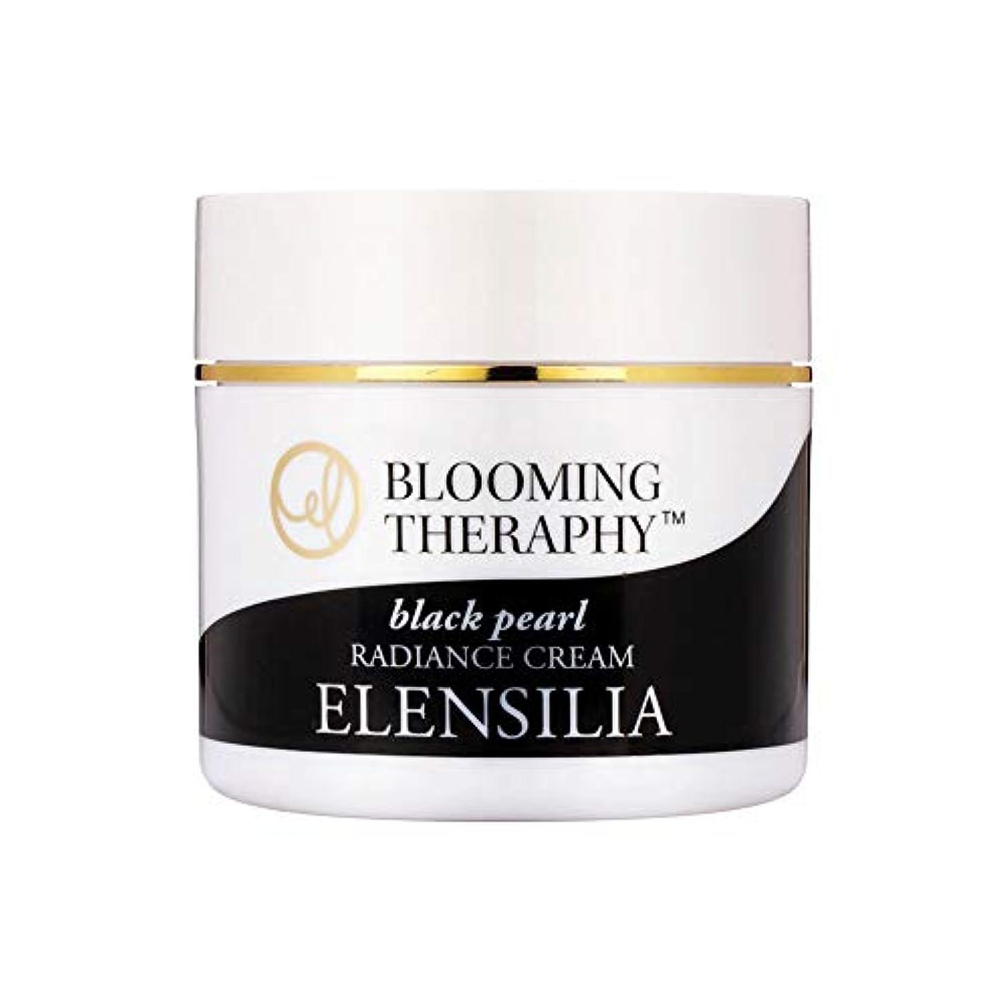 落ち着く引き潮意識的エルレンシルラElensilia 韓国コスメ ブルーミングセラピー黒真珠ラディアンスクリーム50g 海外直送品 Blooming Theraphy Black Pearl Radiance Cream [並行輸入品]