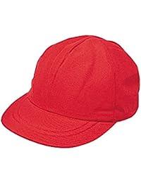 FOOTMARK(フットマーク) 学校体育 体操帽 ジャンプ 101225