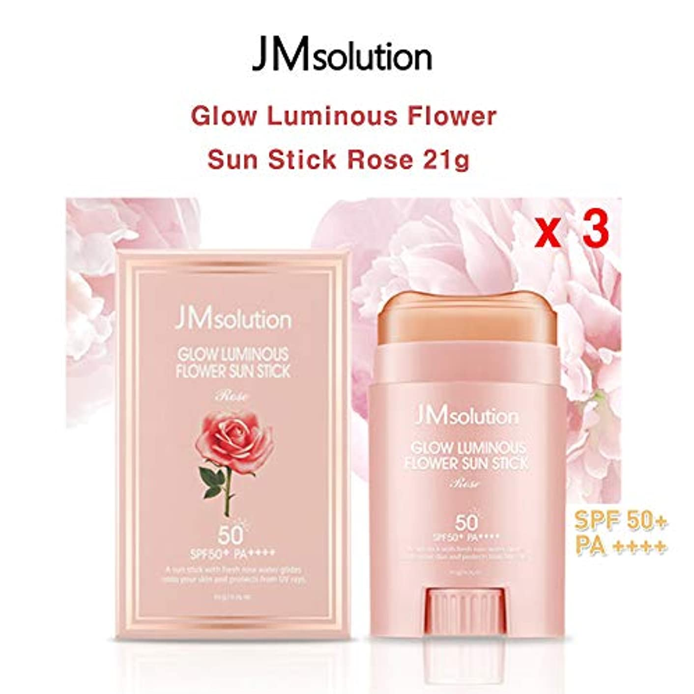 群集グリット外向きJM Solution ★1+1+1★ Glow Luminous Flower Sun Stick Rose 21g (spf50 PA) 光る輝く花Sun Stick Rose