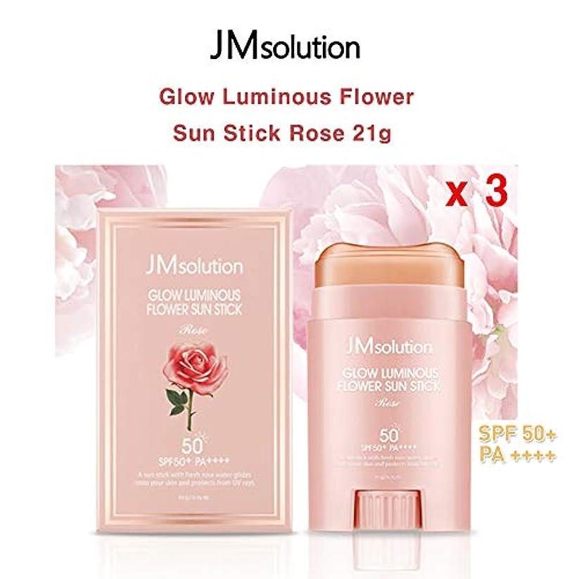 操作可能おとなしい蒸発するJM Solution ★1+1+1★ Glow Luminous Flower Sun Stick Rose 21g (spf50 PA) 光る輝く花Sun Stick Rose