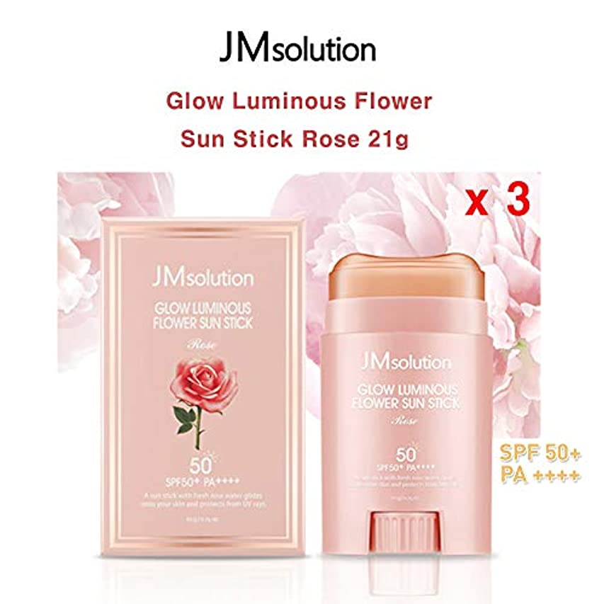 再生可能マサッチョ混沌JM Solution ★1+1+1★ Glow Luminous Flower Sun Stick Rose 21g (spf50 PA) 光る輝く花Sun Stick Rose
