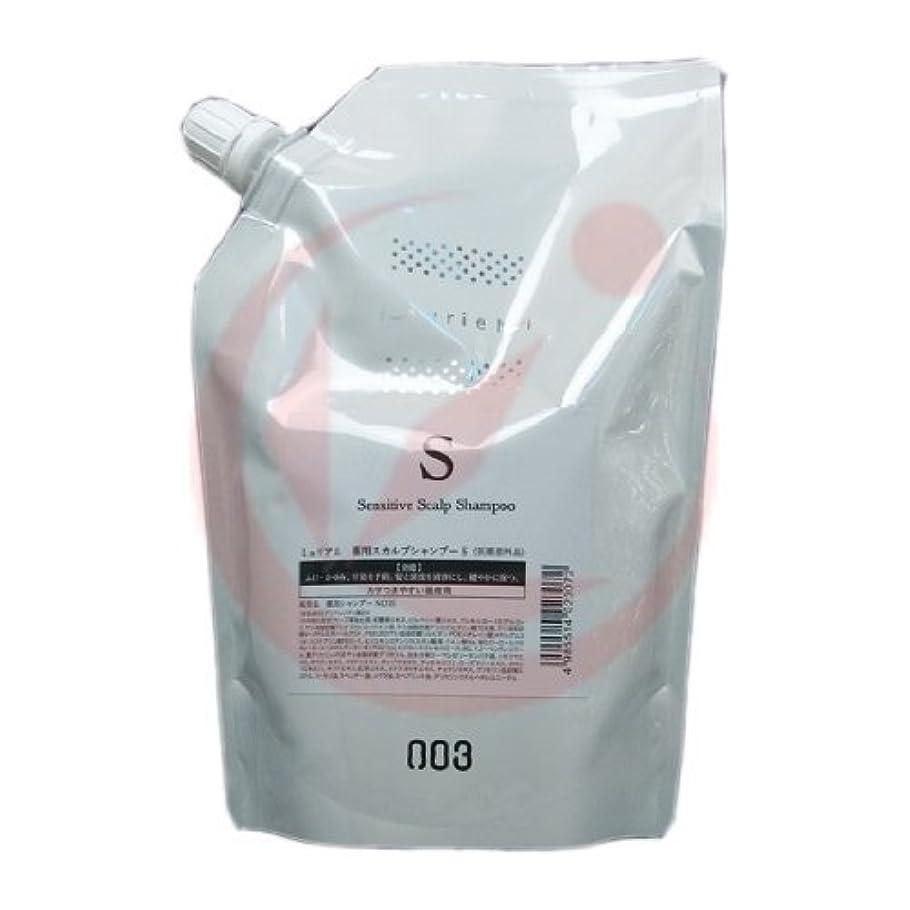 コミット凍結解放するナンバースリー ミュリアム 薬用スカルプシャンプーS 500ml レフィル
