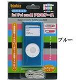 Aluminum Case for 2nd iPod nano/BLUE