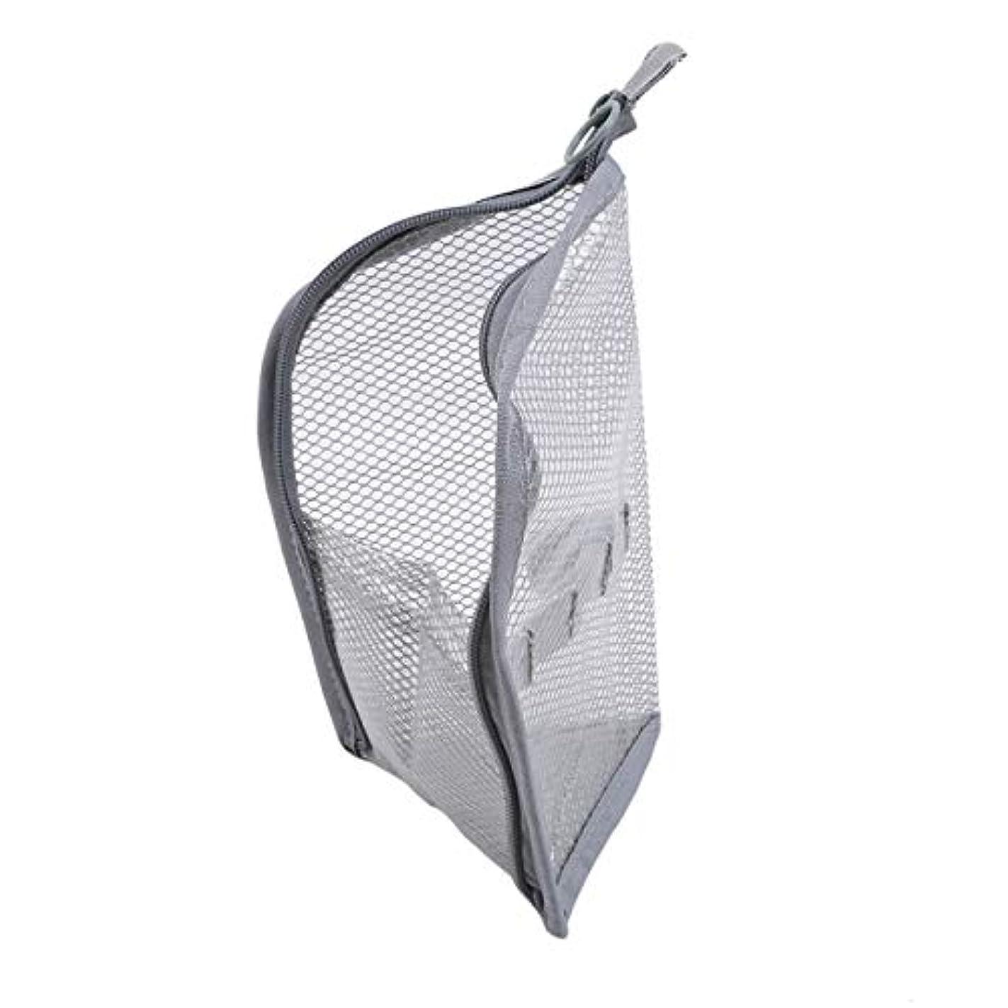 可愛いリットル植木ZALING 休暇旅行のためのジッパー付きポーチ付きポーチ付きの小さなポータブル大容量ストレージバッグメッシュバッグ,グレー
