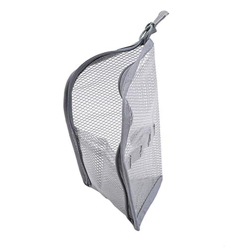 燃料影響するネストZALING 休暇旅行のためのジッパー付きポーチ付きポーチ付きの小さなポータブル大容量ストレージバッグメッシュバッグ,グレー