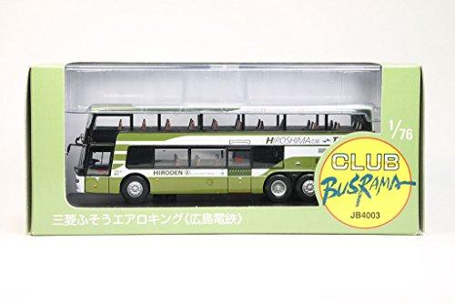 1/76スケール CLUB BUSRAMA JB4003三菱ふそう エアロキング 広島電鉄