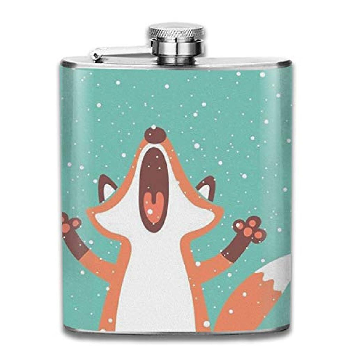 ウガンダ演じるマージンかわいい狐 青い空 フラスコ スキットル ヒップフラスコ 7オンス 206ml 高品質ステンレス製 ウイスキー アルコール 清酒 携帯 ボトル