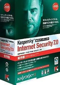 Kaspersky Internet Security 7.0 優待版