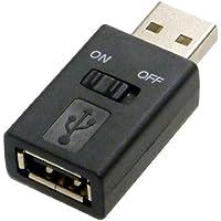 アイネックス USB電源スイッチアダプタ ADV-111