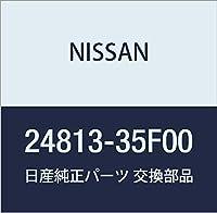 NISSAN (日産) 純正部品 カバー リツド スピードメーター 180SX シルビア 品番24813-35F00
