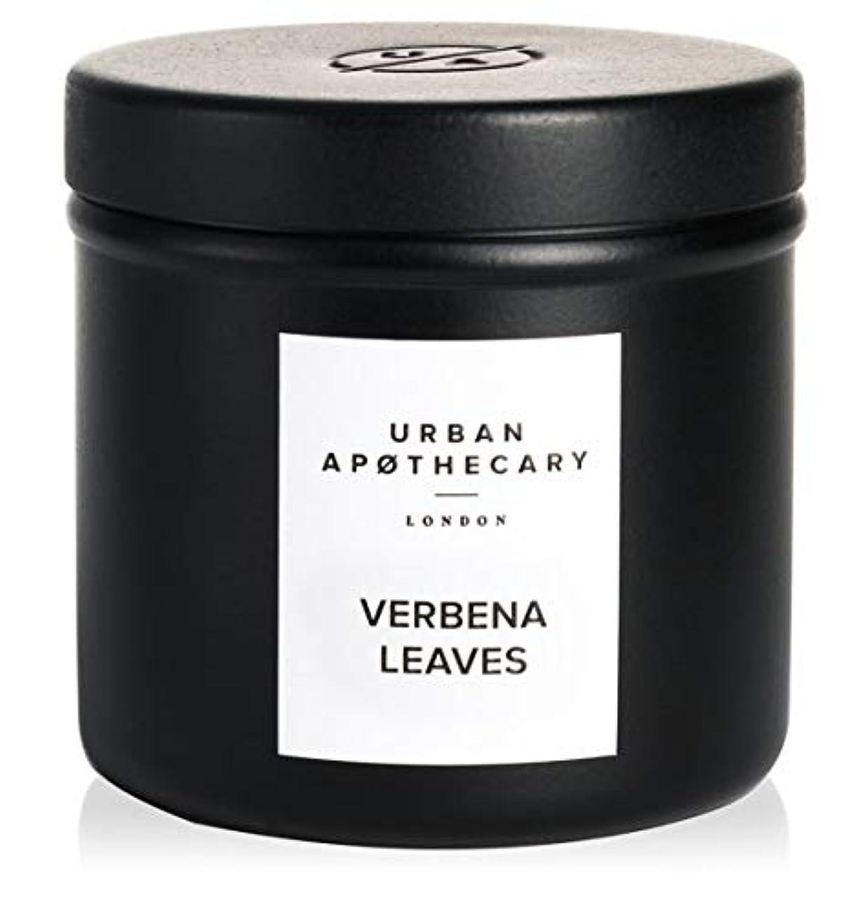 URBAN APOTHECARY トラベルキャンドル VERBENA LEAVES 175g