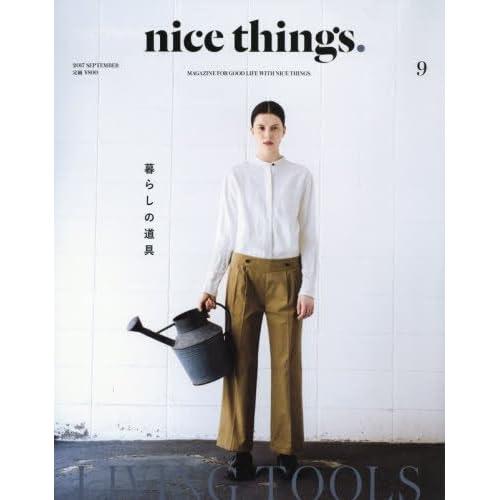nice things.(ナイスシングス) 2017年 09月号 (暮らしの道具 LIVING TOOLS)