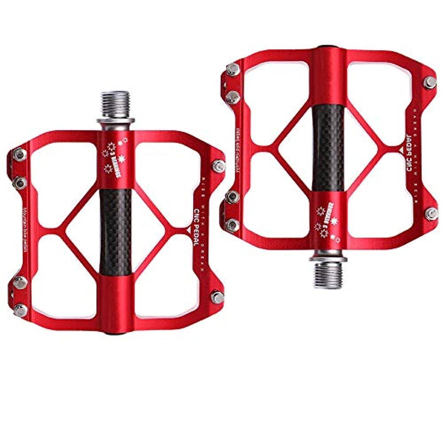 風景若者バスト自転車のペダルのマウンテンバイクが装備されているアルミ合金のペダルの自転車の付属品 自転車アクセサリ (色 : 赤)
