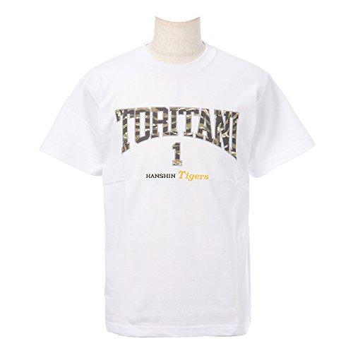 ミズノ カモフラプレTシャツ (ホワイト) [1)鳥谷] 阪神タイガース 12JRTT1101S ホワイト S