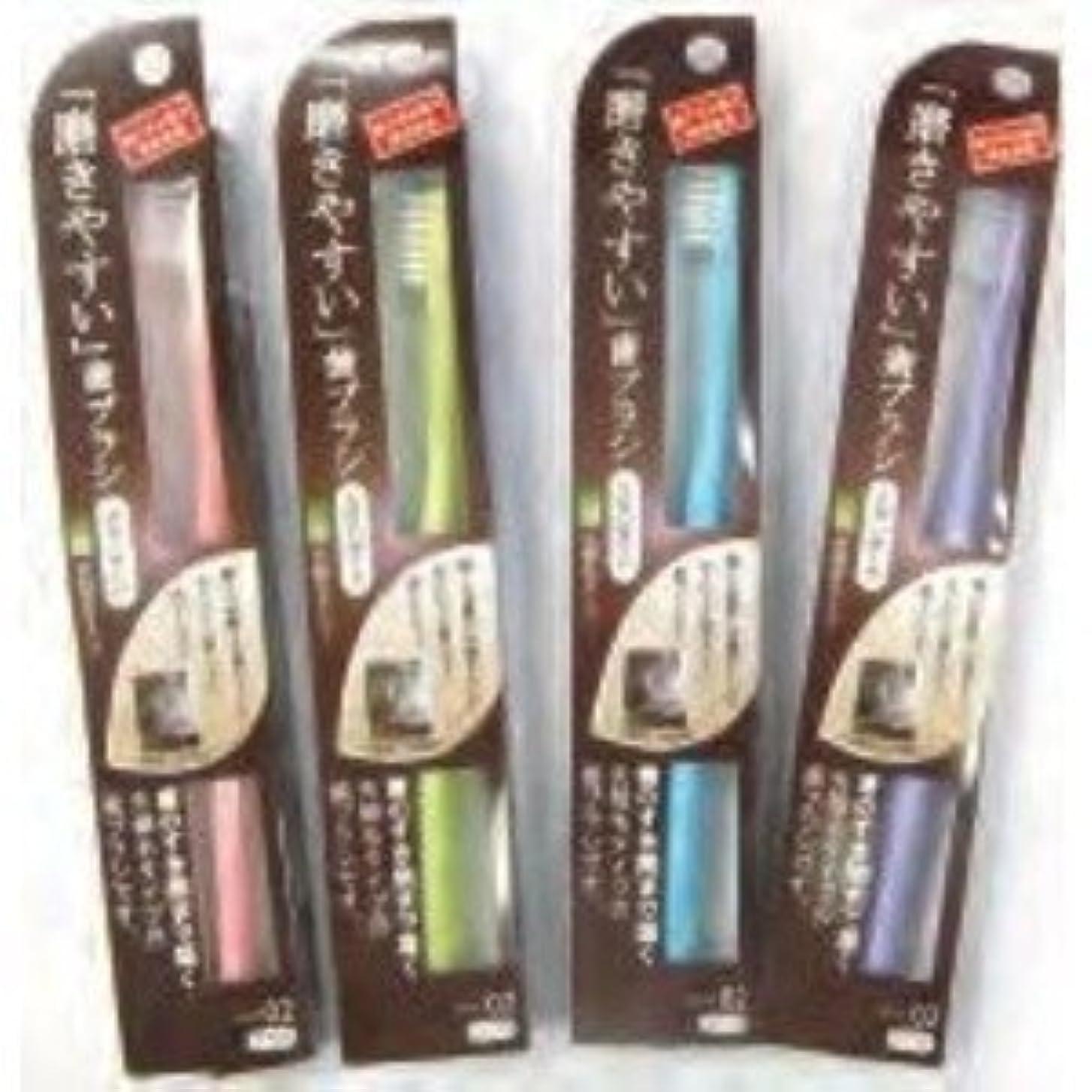 バッジ理由レスリング「磨きやすい」歯ブラシ(毛先が細い) 色アソート【12個セット】 LT-02
