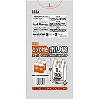 ポリ袋 白 Lサイズ 取っ手付き 450(150)×550mm コンパクトパッケージ 2000枚 TG45