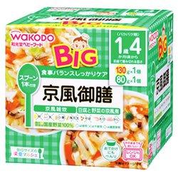 和光堂 BIGサイズの栄養マルシェ 京風御膳 130g+80g