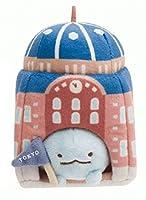 すみっコShop東京駅限定☆すみっコぐらし 東京駅丸の内駅舎てのりぬいぐるみ とかげ