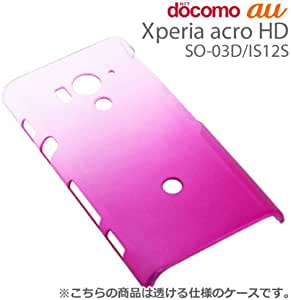ラスタバナナ Xperia acro HD(SO-03D/IS12S)用 ハードケース グラデ クリア C843ACROHD