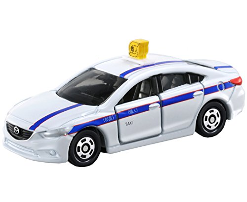 タクシー、初乗り「0.88キロ370円」実証実験へ