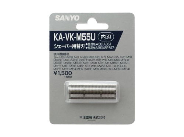 Panasonic シェーバー用替刃 内刃 6190482817