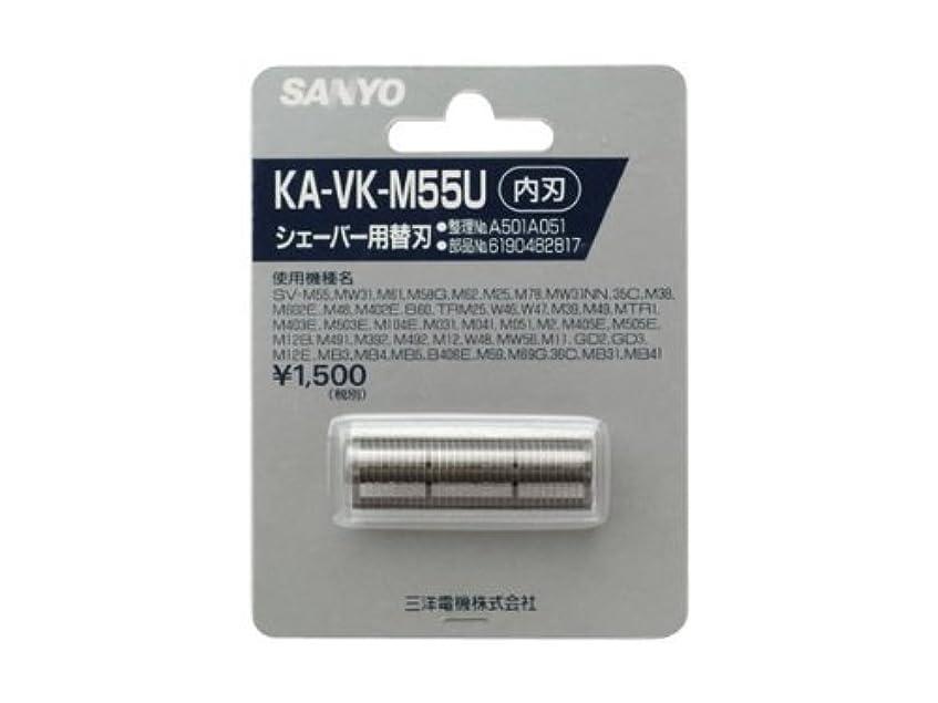 ばかげた可愛い弾薬Panasonic シェーバー用替刃 内刃 6190482817