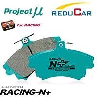 プロジェクトミュー RACING-N+ ニッサン ウイングロード フロント