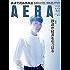 AERA9/26号