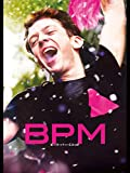 BPM ビート・パー・ミニット(字幕版)