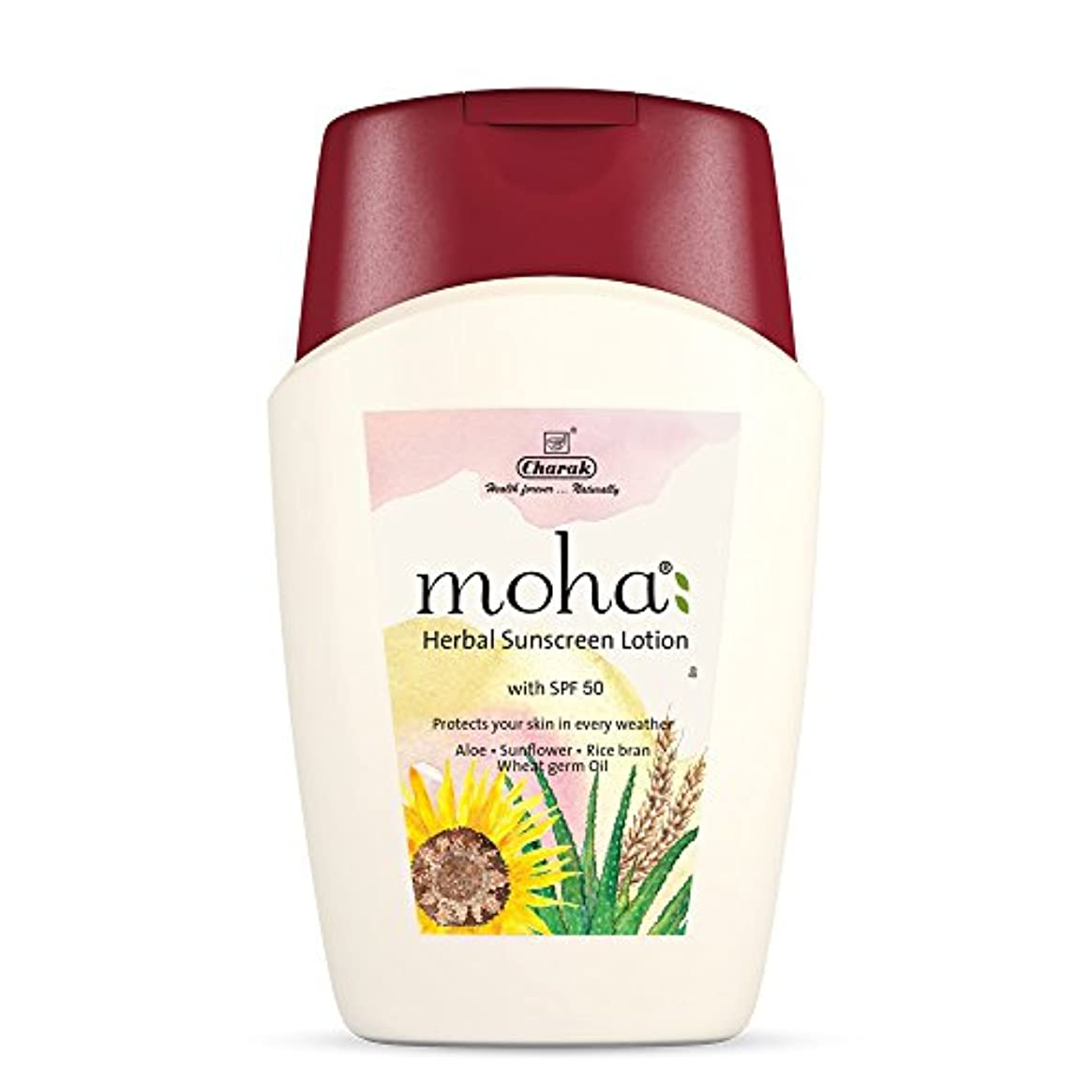 に同意する顕著分数Charak Pharma Moha Herbal Sunscreen Lotion with SPF 50 (100 ml)