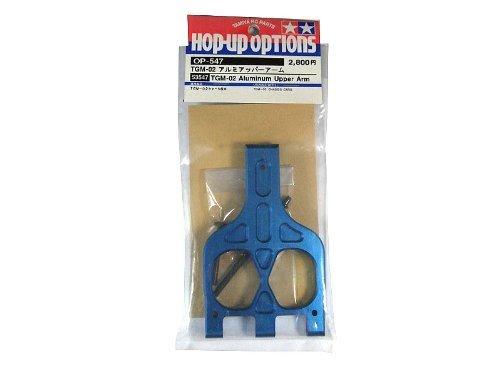 HOP-UP OPTIONS OP-547 TGM-02 アルミアッパーアーム