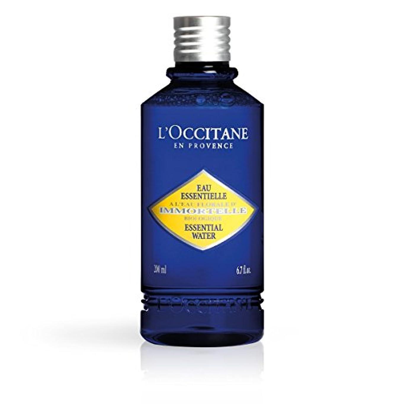 部分的蒸審判ロクシタン(L'OCCITANE) イモーテル エッセンシャルフェースウォーター 200ml