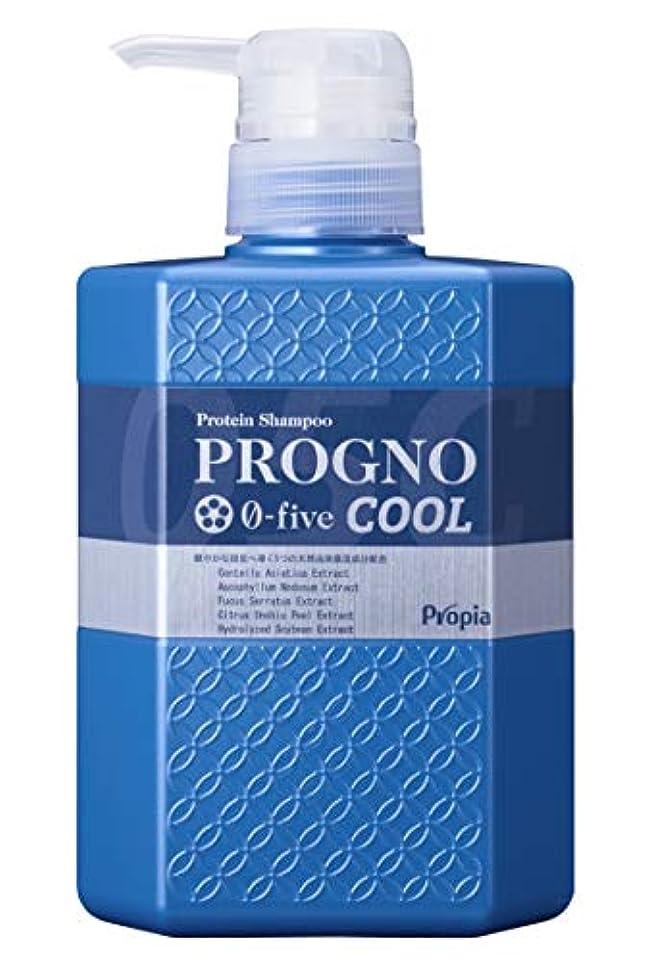 プログノ0-five COOL