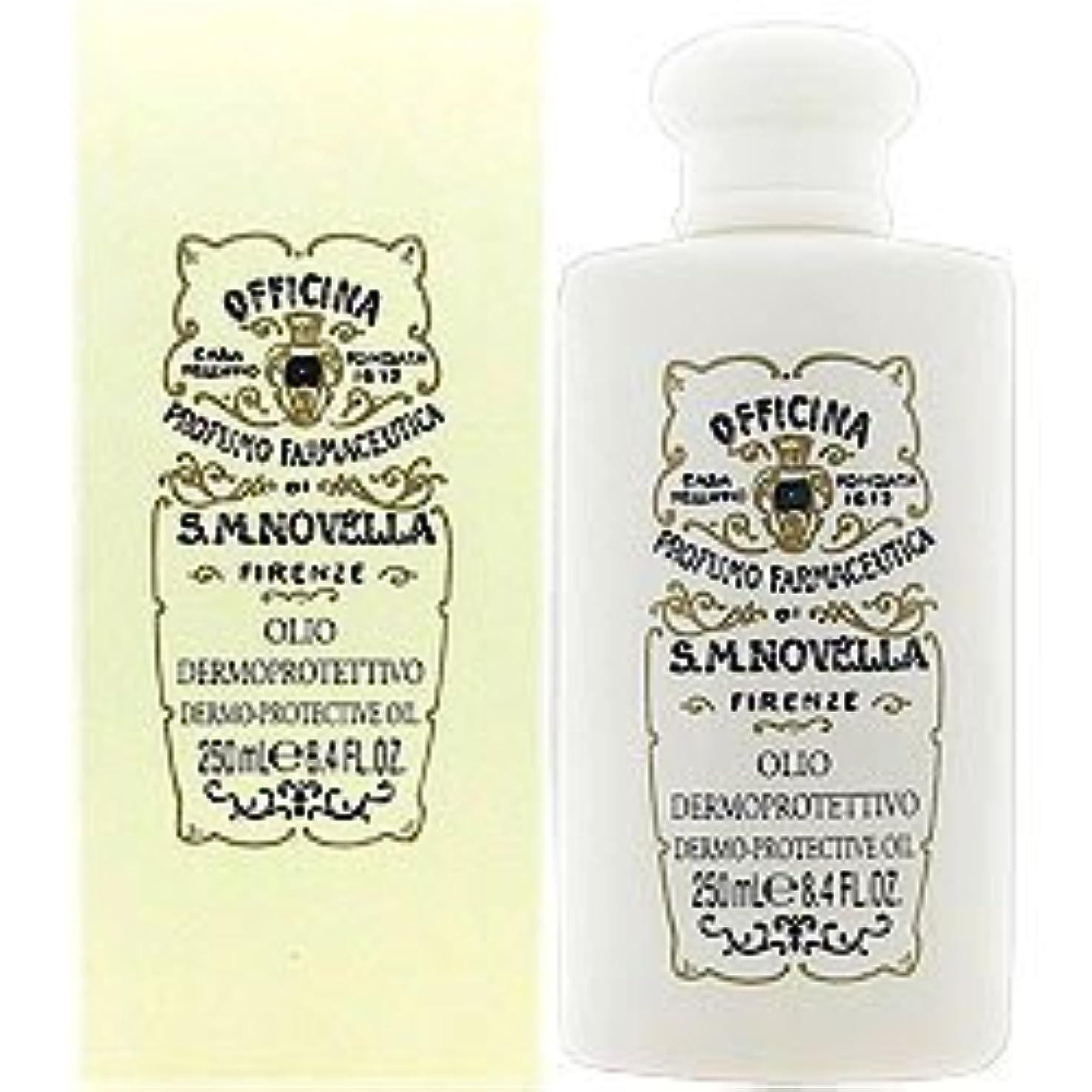 キャンプミルク科学者サンタマリアノヴェッラ プロテクティブ ボディオイル ザクロ 250ml(2076) Santa Maria Novella [並行輸入品]