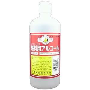 小堺製薬 新燃料用アルコール 500mL