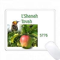 L Shanah TovahのApple and Honey Year 5776の印刷 PC Mouse Pad パソコン マウスパッド