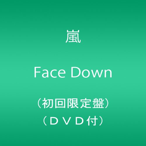 Face Down(初回限定盤)(DVD付)