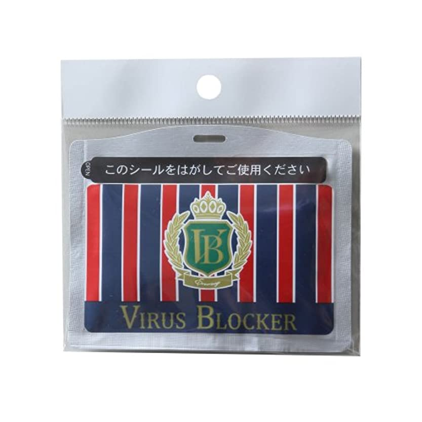 実施するそして副ウイルスブロッカーVB トラッド レフィル (CLA48)