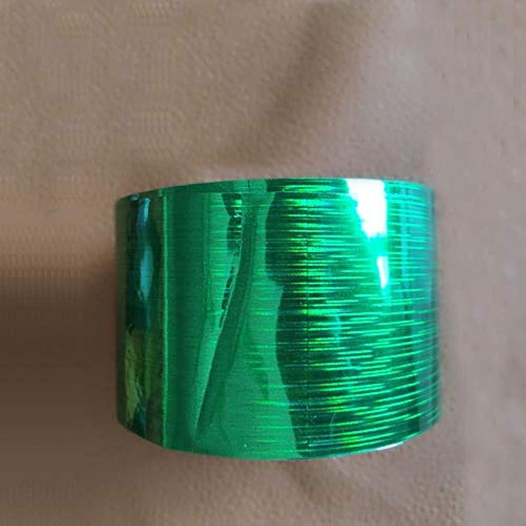 下に現実的うっかりSUKTI&XIAO ネイルステッカー 1ロール120M * 4CmホログラフィックネイルフォイルレインボートランスファーフォイルステッカーフィンガーラップネイルアートDiy接着剤マニキュア美容デカール、グリーン