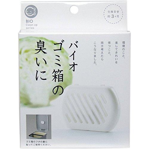 バイオ ゴミ箱の臭いに 消臭剤 無香タイプ (交換目安:約3...