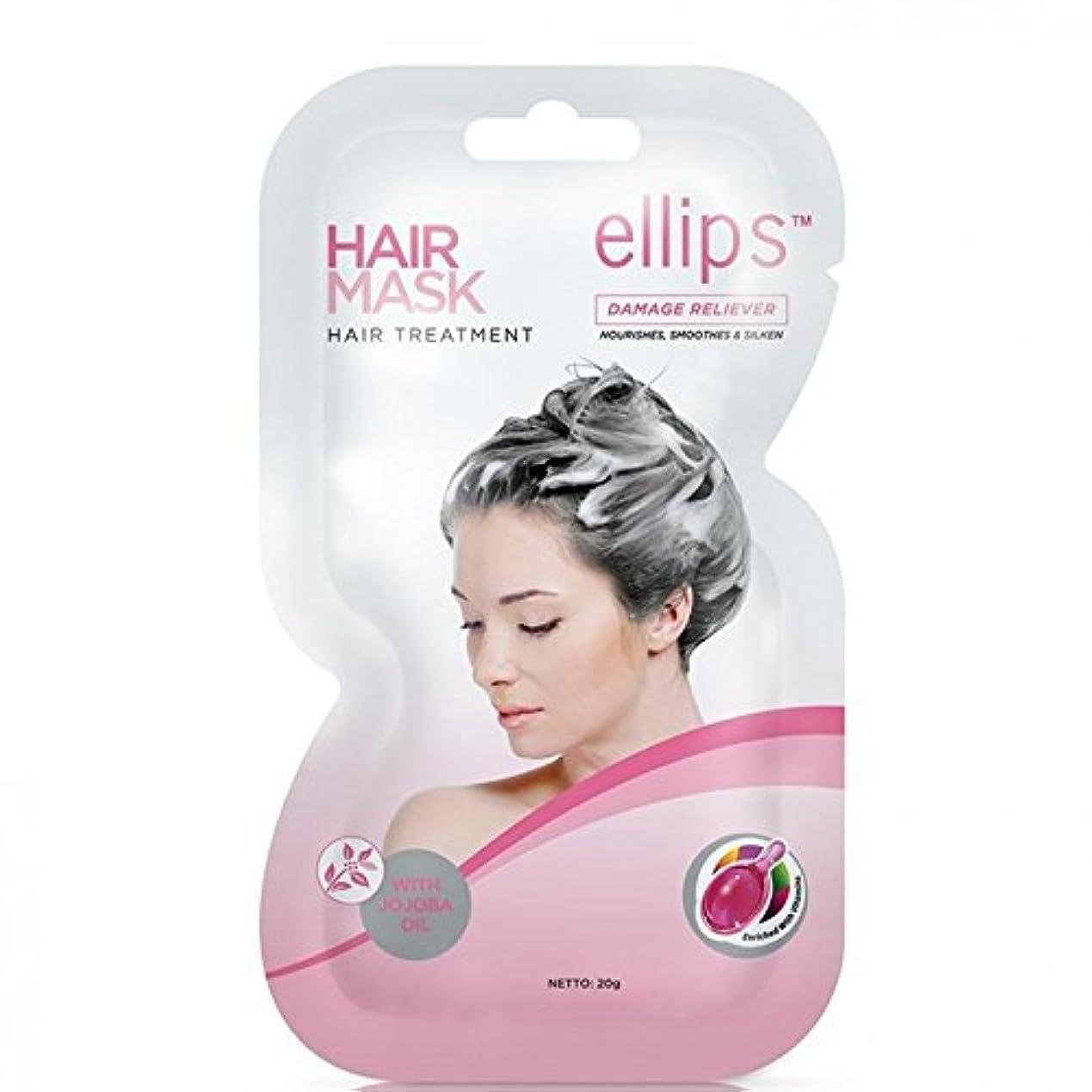 ショッピングセンター喉頭固体Ellips 髪のマスク - ヘアトリートメント、20グラム(4パック)