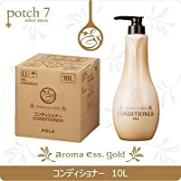 POLA ポーラ アロマエッセゴールド コンディショナー 10L Aroma Ess Gold 詰め替え専用容器 460ml 2本付