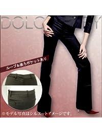 (ドルチェルビ) DOLCE LABY レディース スーツ セミローライズフレアパンツ 生地:2.ブラック 無地(M27202/TK)