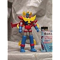 合体ロボット アトランジャーb39-20ガチャHG系 ロボット 人形 フィギュア アオシマ