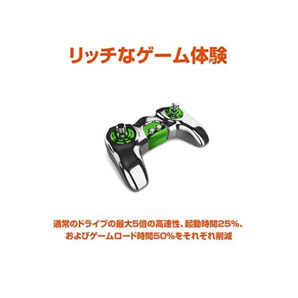 Seagate FireCuda 500GB【...の紹介画像3