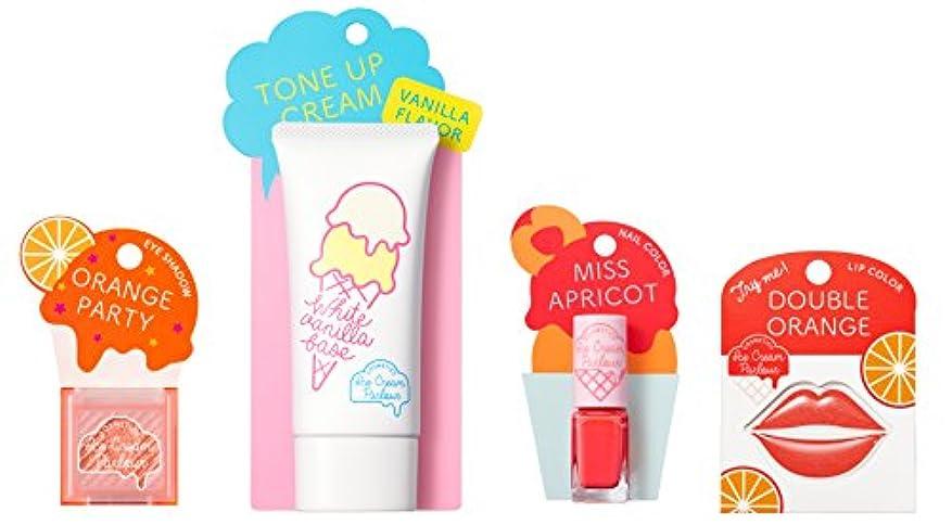 原始的な血色の良いバラバラにするアイスクリームパーラー コスメティクス アイスクリームセット B